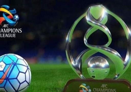 الاتحاد الآسيوي يرفض طلب الإمارات استضافة نهائيات دوري الأبطال