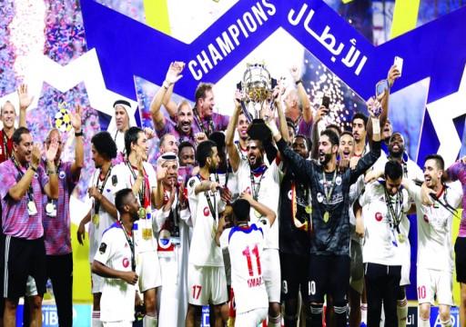 الشارقة بطلاً لكأس سوبر الخليج للمرة الأولى في تاريخه