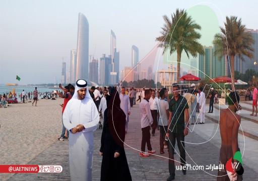 تراجع إنجاب أم انخفاض إخصاب.. الإماراتيون يواجهون التهديد الوجودي الأكثر خطورة في تاريخهم!