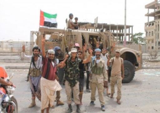 الحكومة اليمنية تطالب الإمارات بوقف الدعم عن الانفصاليين في عدن