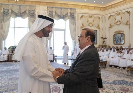 وكالة: أبوظبي ترفض انعقاد مجلس النواب اليمني في عدن