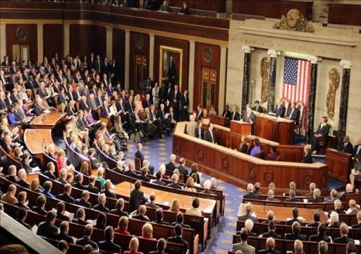 النواب الأميركي يدعو بايدن لفرض عقوبات على من يهدد استقرار ليبيا