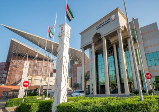 محكمة أمن الدولة تؤيد أحكاماً صادرة في الاستئناف لقضايا إرهابية وتخابر