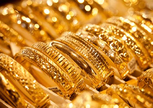 الذهب ينخفض مع ترقب الأسواق قرار المركزي الأوروبي