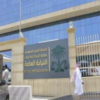 منظمة حقوقية: النيابة السعودية تطالب بإعدام ناشطة لأول مرة بتاريخها