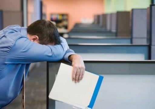 دراسة: الشعور السريع بالتعب يشير إلى مشاكل قلبية محتملة