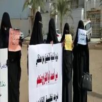 منظمتان دوليتان تدعوان لوقف التعذيب بسجون الإمارات واحترام العمالة