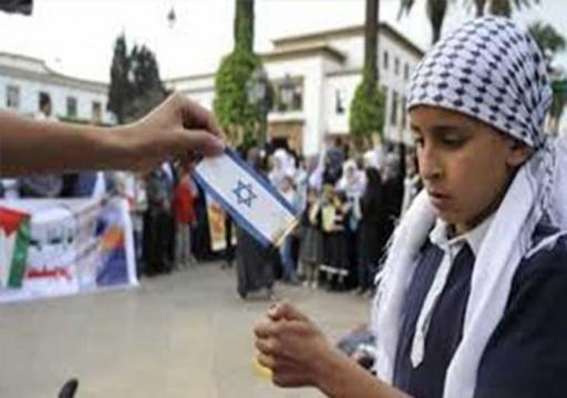 ناشطون مغاربة يطردون شركة إسرائيلية من رواق معرض التمور