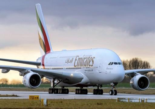 """""""طيران الإمارات"""" تعلن موعد استئناف رحلاتها إلى السعودية"""