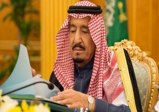 مساع لإصدار حكم بالسجن 6 أشهر على ابنة الملك سلمان بفرنسا
