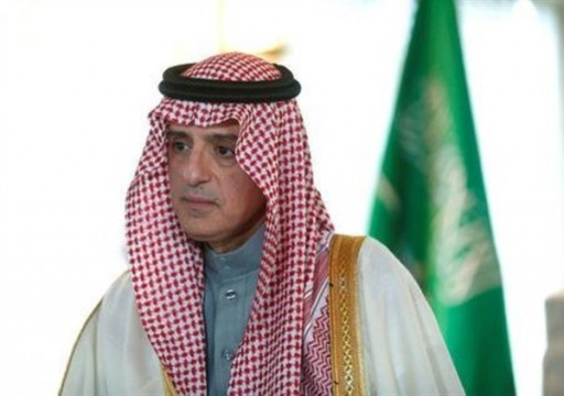 السعودية: قتل خاشقجي كان خطأ غير مبرر