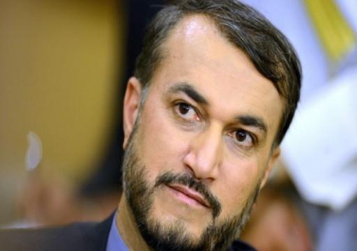 """إيران تطلب من واشنطن الإفراج عن 10 مليارات دولار مجمدة """"إثباتا لحسن النية"""""""