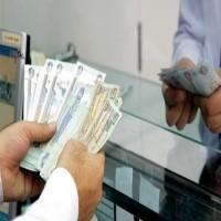 «المصرف المركزي» يطالب البنوك بتقديم مسوغات مكتوبة لأسعار الفائدة