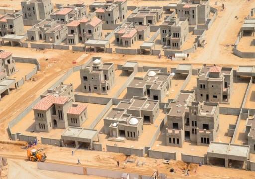 الهيئة الاتحادية: الموافقة على 390 طلبا لاسترداد ضريبة مساكن المواطنين