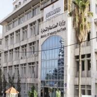 الكويت تصدر 104 تدابير احترازية لمكافحة الأموال المشبوهة