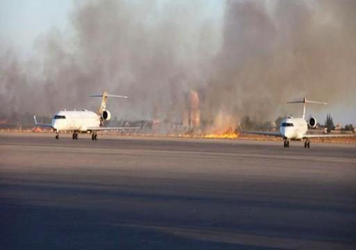 ليبيا.. قوات حفتر تقصف مطار معيتيقة بصواريخ غراد