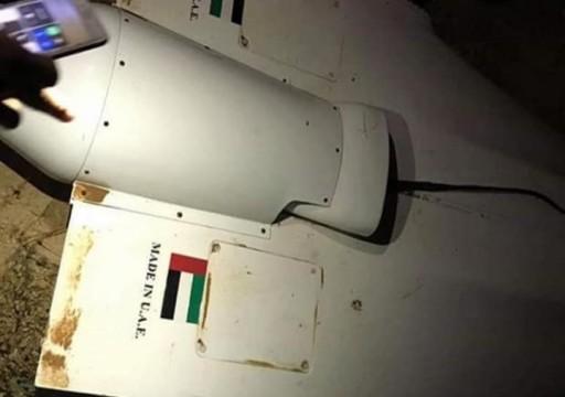 مسؤول أممي يتهم الإمارات بالوقوف وراء هجمات درونز حفتر