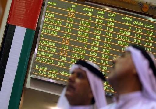 """أزمة خاشقجي...""""بورصة دبي قد تتعرض لضربة مزدوجة"""""""