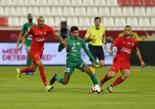 لجنة التمييز ترفض شكوى نادي الإمارات ضد الفجيرة والأهلي