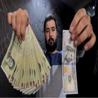 الريال الإيراني يهوي لمستويات جديدة مع قرب العقوبات الأمريكية