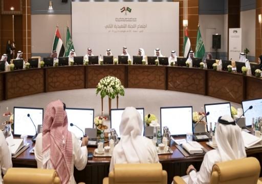 مجلـس التنسيــق بين الإمارات والسعودية يتفق على تفعيل لجان الأمن والعسكر