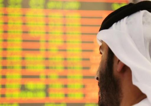 بورصة دبي تتراجع تحت ضغط أسهم العقارات