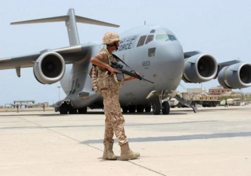 صحيفة: دعم حفتر وراء إنشاء قاعدة إماراتية بالنيجر