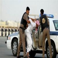 الأمم المتحدة تتهم السعودية باستغلال قوانين الإرهاب لقمع المعارضين