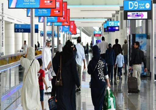 انخفاض حركة السفر عبر مطار دبي 2.4% في الربع/3
