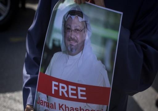 تويتر توقف حملة مؤيدة للسعودية بشأن مقتل خاشقجي