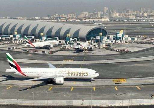 بيانات رسمية تظهر تراجع أعداد المسافرين عبر مطار دبي 25% في ثمانية أشهر