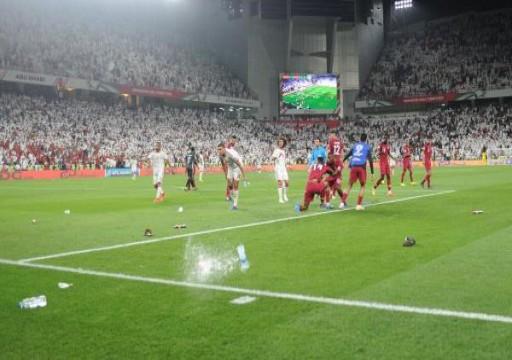 الاتحاد الآسيوي يفتح تحقيقا في أحداث مباراة الإمارات وقطر