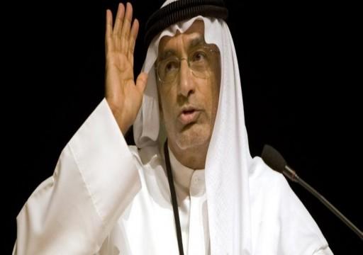 عبد الخالق عبدالله يستفز السعوديين بوصفه المملكة مترهلة ومتشددة