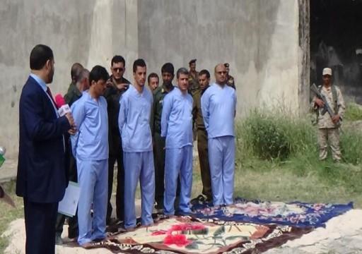 اليمن.. إعدام أربعة أشخاص عذبوا عاملاً حتى الموت