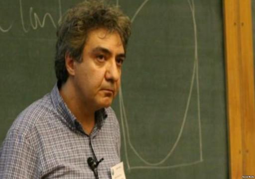 عودة أكاديمي بريطاني إلى المملكة المتحدة بعد احتجازه في إيران