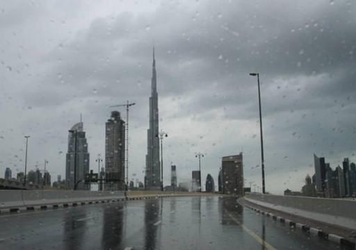 الأرصاد: توقعات بطقس غائم وسحب ركامية ممطرة