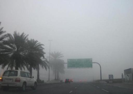 الأرصاد يحذر من الغبار واضطراب الموج في الخليج العربي