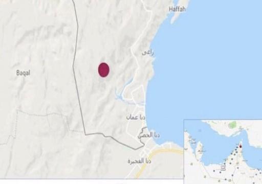 شعر بها سكان رأس الخيمة.. هزة أرضية في دبا عمان