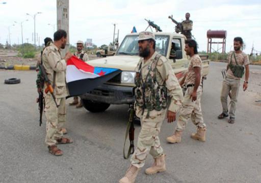 قوات مدعومة إماراتياً تحاصر مقرات أمنية بـآبين جنوبي اليمن