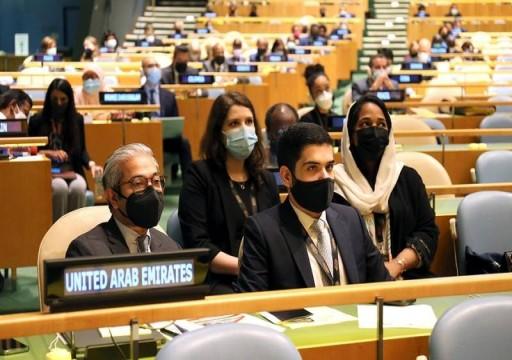 مركز حقوقي: احتفال أبوظبي بعضوية مجلس حقوق الإنسان استخفاف وزيف لتحسين صورتها السيئة