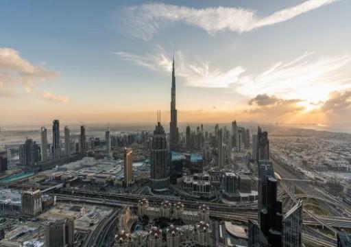 بلومبرج: دبي تواجه تحدياً كبيراً يهدد بكارثة اقتصادية
