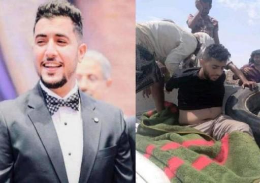 قوات تدعمها أبوظبي تقتل شاباً يحمل الجنسية الأمريكية جنوبي اليمن