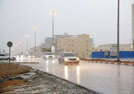 انحسار الحالة الجوية تدريجيا اليوم مع بقاء فرصة هطول الأمطار