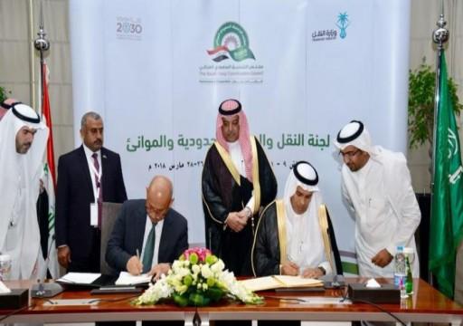 العراق والسعودية يتفقان على آليات التبادل التجاري بينهما