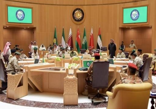 قطر تشارك في اجتماع عسكري للتعاون الخليجي بالرياض