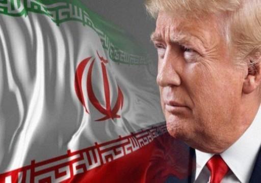 ترامب ينفي سعي واشنطن لإجراء مفاوضات مع إيران