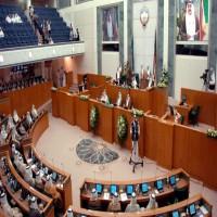 البرلمان الكويتي يناقش فرض ضريبة على تحويلات الوافدين