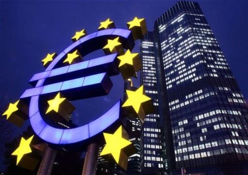 استطلاع رأي: الاتحاد الأوروبي سيتفكك خلال 20 عامًا