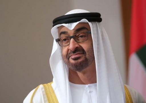 """إعادة تشكيل مجلسي إدارة """"سوق أبوظبي العالمي"""" و""""أمناء مؤسسة زايد"""""""