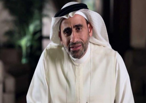 مطالبات أمريكية للسعودية بالإفراج الفوري عن وليد فتيحي